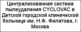 banner-bl